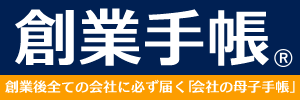 sogyotecho-logo